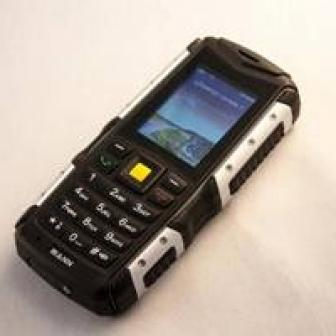 -30% Telefon Profesional Rezistent la Apa Socuri si Praf! - IP67