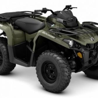 ATV Can-Am Outlander L 450