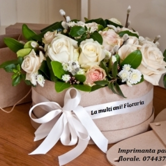 Imprimanta panglici  florale
