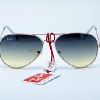 Ochelari De Soare rb la cele mai bune preturi