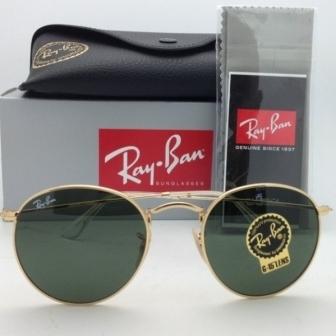 Ochelari Ray Ban Round Metal RB3447