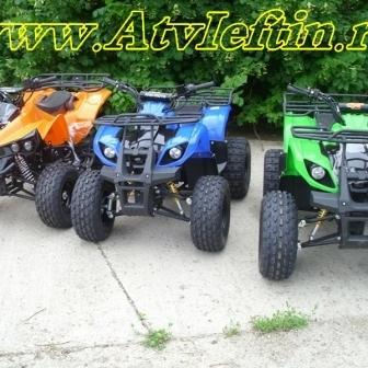 OFERTA DE SARBATORI : ATV Nou Hummer 125cc 2w4 Cadou Casca - de la 499 E