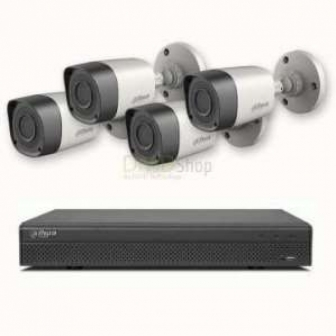 Sistem supraveghere video HD 1 Megapixel