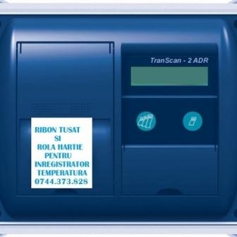 Tus inregistrator Transcan 2ADR, DL-SPR,DL-PRO