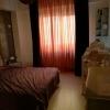 2 camere Militari Residence