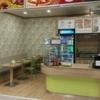 Angajam personal pentru fast food Big Bite Oradea