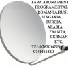 ANTENE TV-RADIO FARA ABONAMENT +40 0767014723