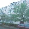 Apartament 2 camere, 39.98 mp, Slobozia, Ialomita
