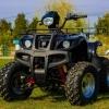 "Atv 150Cc Akp Hummer  Deluxe Automat/Roti De 10"""