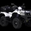 ATV ATV GOES 520 WHITE EDITION