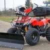 ATV Bmw 125cc Import Germania Nou cu Garantie