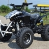 ATV BULTACO QUAD125CC BONUS LA ACHIZITIONARE