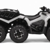 ATV Can-Am Outlander 6x6 650 DPS T3