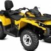 ATV Can-Am Outlander MAX 650 DPS