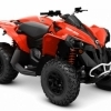 ATV Can-Am Renegade 570