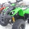 ATV DE VANZARE Hummer 125cmc 2w4 Bonus Casca