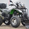 ATV EGL Farmer 250 Road Legal