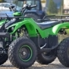 ATV Grizzly Utility KXD-006 anvelope 8