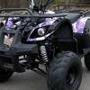 ATV KXD 006-7 PRO HUMMER Camo
