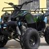 ATV KXD HUMMER PRO RG7
