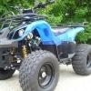 ATV Nou Hummer 125cc 2w4 Cadou Casca