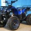 ATV Nou Hummer h 125cc 2w4 Cadou Casca
