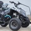 ATV Renegade 125cc, importat din germania