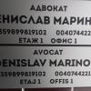 Avocat roman in Bulgaria din oras Varna