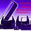 Banda masina de scris Panasonic KX-R, Brother AX, Olivetti, Sharp PA,