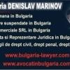 Cabinet de avocatura din Bulgaria