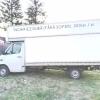 Camioneta Mercedes Sprinter de închiriat pentru transporto marfa