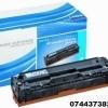 Cartus - imprimanta laserjet  Samsung, HP, Xerox… 100 % NOI.