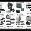 Cartus imprimante Hp, Samsung, Canon, Lexmark, Xerox, Epson,