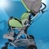 Carucior pentru copii cu dezabilitati