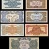 Colectionar insigne carti postale, monede
