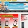 Componente Tableta - Componente GSM