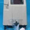 Concentrator oxigen second hand
