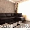 Confort Urban Rahova - apartament decomandat, mobilat, parcare inclusa !!!