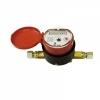 Contor monitorizare consum centrale termice