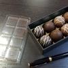 Cutie pentru 8 bomboane