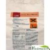 Fungicid activ Acrobat MZ90/600