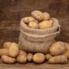 Germania-hale cartofi