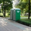 Inchiriem si igienizam toalete ecologice mobile