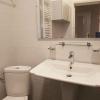 Inchiriez apartament 5 camere in Vila Primaverii