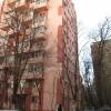 Inchiriez apartament cu 2 camere mobilat