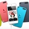 Ipod Touch 5 32gb pink /blue /black/ yellow sigilate, garantie 1 an