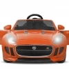 Jaguar F Type | 2x 35W | 12V