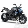 Kawasaki Z1000 ABS '18
