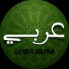 Limba Araba cu Nativ Egiptean
