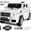 Masina electrica pentru copii Mercedes G63 SUV